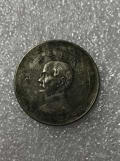 Limited edition old coins of China