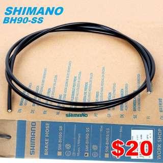 Shimano BH90-SS 1700mm black Brake Hose -------- (XTR M9020 XT M8020 M8000 M785 SLX M7000 M675 M315 MT2 MT4 MT5 MT5E MT6 MT7 MT8 Trail) Dyu