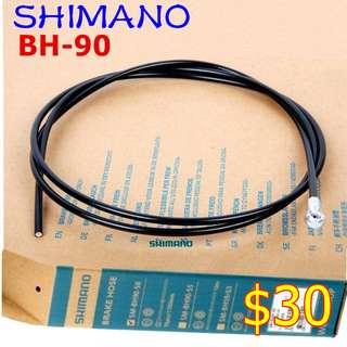 Shimano BH90-SB Hydraulic Brake Hose for XTR , XT , Slx , Saint, Zee, Tektro, Magura-------- (XTR M9020 XT M8020 M8000 M785 SLX M7000 M675 M315 MT2 MT4 MT5 MT5E MT6 MT7 MT8 Trail) Dyu
