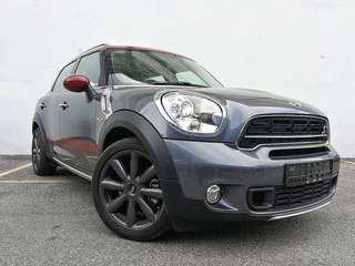 SAMBUNG BAYAR / CONTINUE LOAN  MINI COUNTRYMAN S(PARK LANE EDITION) SPECIAL PARK LANE EDITION ONLY  88 UNITS IN MALAYSIA(RM274K)