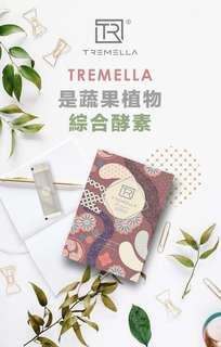 Tremella DX Premium Japan Enzyme Drinks
