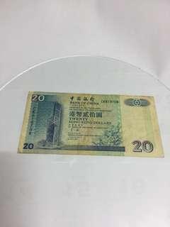 1997年7月1日回歸紙幣 靚號極之罕有 CK619708 中銀20元紙幣