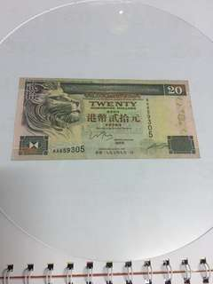 AA頭版1997年7月1日回歸紙幣 靚號AA659305 極之罕有 匯豐20元紙幣
