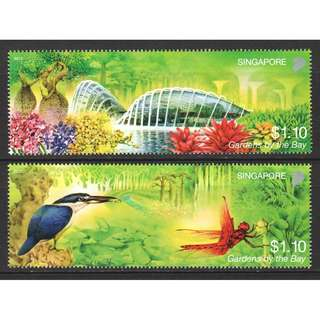 SINGAPORE 2012 MARINA GARDENS BY THE BAY COMP. SET OF 2 STAMPS IN MINT MNH UNUSED CONDITION