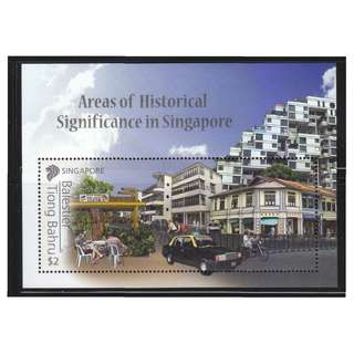 SINGAPORE 2012 AREAS OF HISTORICAL SIGNFICANCE (BALESTIER & TIONG BAHRU) SHEETLET OF 1 STAMP IN MINT MNH UNUSED CONDITION