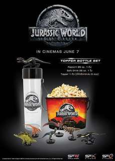 Jurassic World: Fallen Kingdom Combo Set