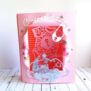 Unique Handmade Box/Frame Baby Card