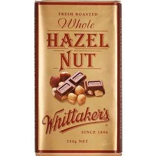 Whittaker Chocolate Block