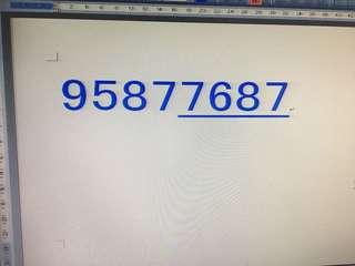 生天延電話號碼7687