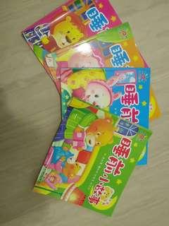 中文书/Chinese book 睡前小故事拼音 children bedtime stories with Pinyin