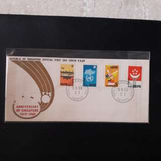 Republic  of SINGAPORE  First Day Cover 1969