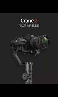 智雲 Crane 2 租借 連教學 ($500/兩日)