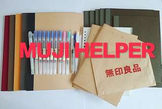 MUJI HELPER(temporary closed till 16th june)