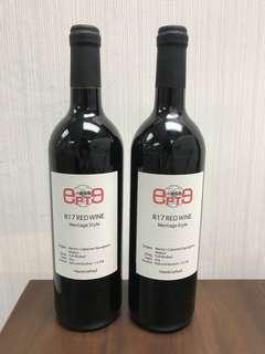 一蒲桃酒 EPT9 / R17 Red Wine Meritage Style