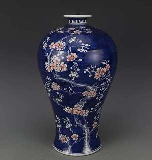 Blue Plum Vase with Hand-painted Flower Logi