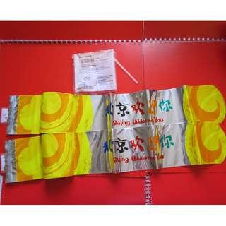 2008 北京奧運場館派發紀念品 充氣棒2對