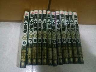 漫畫 聖鬥士星矢 (0,7-17)