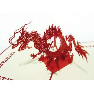 Happy Dragon [3D] Greetings Card