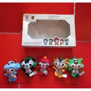 2008 北京奧運紀念品 福娃5隻匙扣公仔