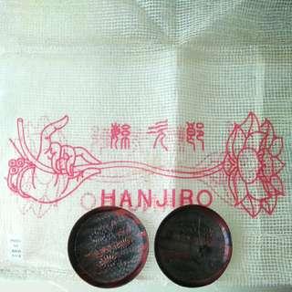 🚚 【LoveloVe】台灣早期日月潭紀念電木或漆器雕花小盤碟x2