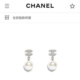 Chanel Earrings 耳環 珍珠耳環