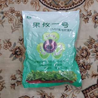 EM Ready Mix Bokashi Powder 1kg ( For Making Bokashi Compost Outdoor )