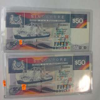 Singapore $50 Ship Replacement Note Z/1