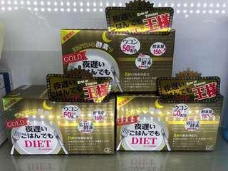 日本 新谷酵素 NIGHT DIET 排毒瘦身 夜遲營養補充片