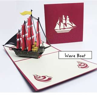 Riding Boat [3D] Greetings Card