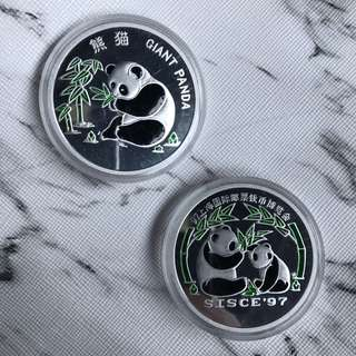North Korea Panda 10 Won Coin