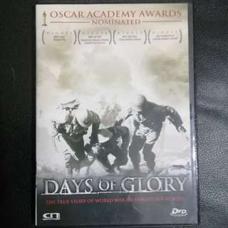 Day of Glory DVD(包郵)