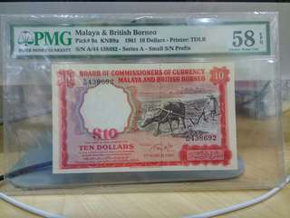 1961 Malaya $10 Dollars Buffalo small A PMG 58 EPQ choice AUNC