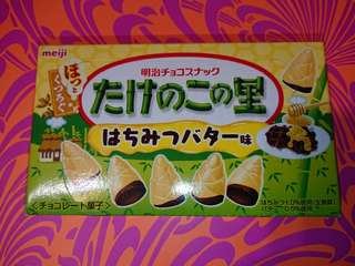 Meji takenoko no sato honey butter choco biscuit 63g