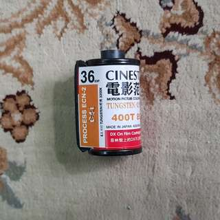 35mm Cinestyle Fuji Eterna Vivid 400T Cine Film ( 8583 Production Series ) EN2 Processing Required For This