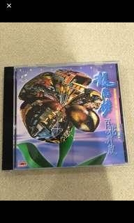 Karaoke Vcd box 6 - 百花齊放