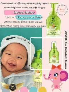 Wowo Baby Shampoo & Bath