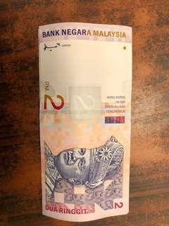 RM 2 old notes (RARE)