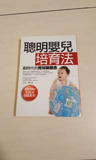 Infant and children educational books