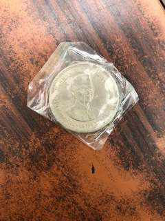 Malaysia old coin (5 Ringgit)