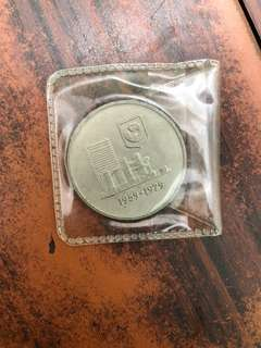Malaysia old coin ($1)