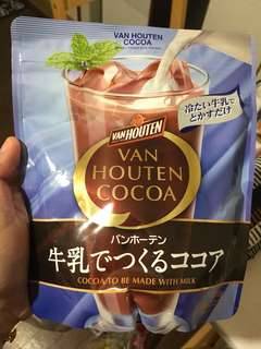 VAN HOUTEN COCOA ( COLD ) 400 g
