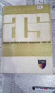 Anglo chinesr school magazine 1967_68 183 page