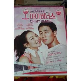 ORIGINAL Oh My Venus -Korean Drama