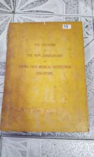 The 92nd anniversary of thong chai medical
