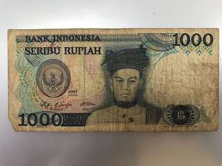 Old Note - Indonesia Old Note