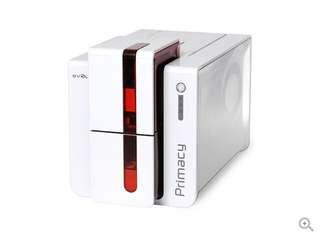 Primacy Simplex Expert Red Printer