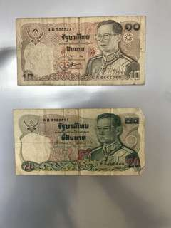 Old Notes - Thailand / Siam Old Notes