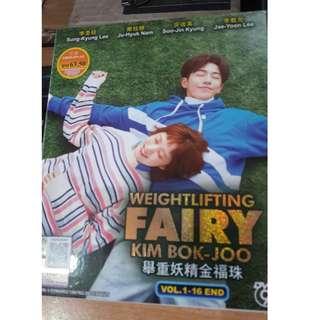 ORIGINAL Weighlifting Fairy Kim Bok Joo - Korean Drama