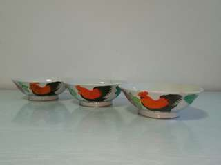 60's Old Stock Rooster Bowl With Enamel Painting Height 6cm Diameter 17cm All Perfect 3prices $39