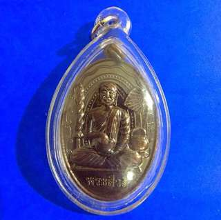 Phra Sivali & Lp Paew Amulet (For wish granting & Wealth fetching)